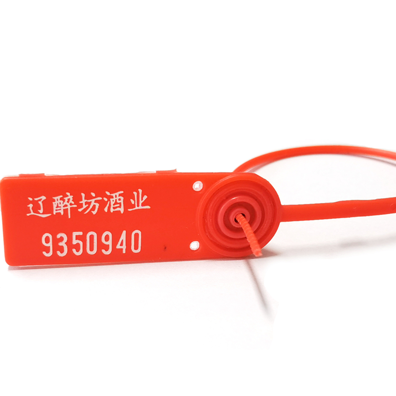 Latest plastic padlock seal for business for gas pumps-1